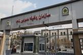 باشگاه خبرنگاران -ارائه تسهیلات به مشمولان حاضر در راهپیمایی اربعین حسینی