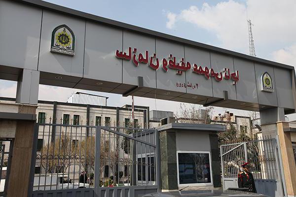 ارائه تسهیلات به مشمولان حاضر در راهپیمایی اربعین حسینی