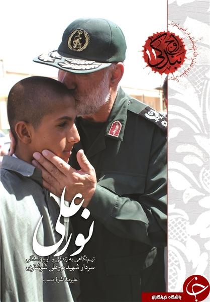 امام خمینی(ره) شفاعت کدام شهید را ضمانت کرد؟