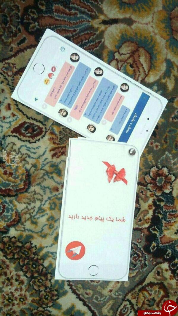 زوج ایرانی با کارت عروسی تلگرامی به استقبال زندگی مشترک رفتند