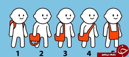 کیفتان را چگونه نگه میدارید؟