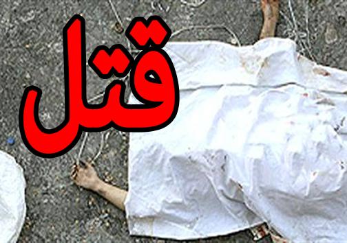 مهمترین حوادث و اخبار روز دوشنبه ۲۱ شهریور ماه در گلستان
