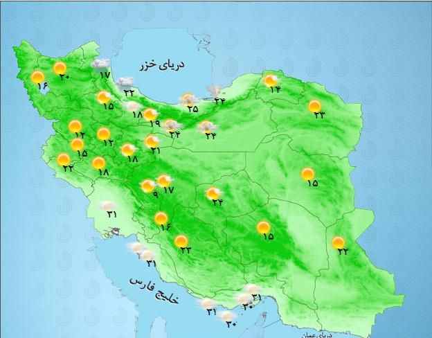 بارش باران در برخی مناطق کشور/آسمان تهران صاف تا قسمتی نیمه ابری+ جدول