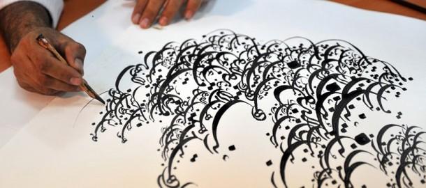 هنرهای تجسمی، تجسم زیبایی ها
