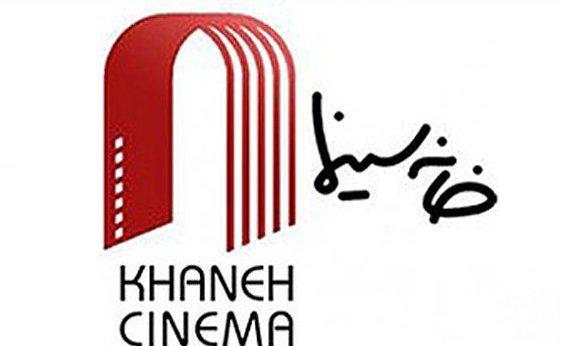 برگزیدگان نوزدهمین جشن سینمای ایران معرفی میشوند