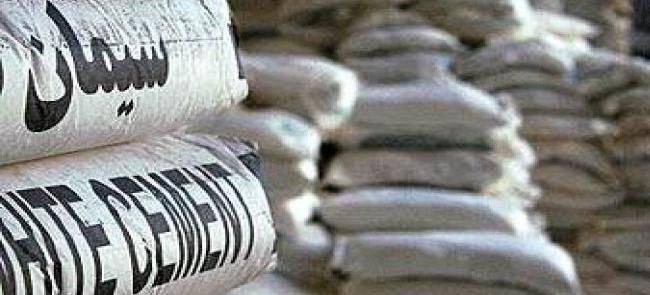 قیمت سیمان در بازار
