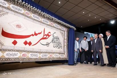 افتتاح پانزدهمین نمایشگاه عطر سیب با حضور شهردار تهران