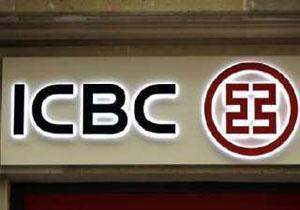 ممانعت شماری از بانکهای بزرگ چینی از فعالیت مالی اتباع کره شمالی