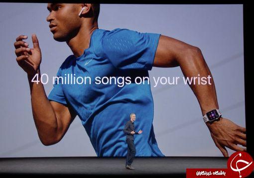 مراسم رونمایی از آیفون 8 شرکت اپل / گزارش لحظه ای