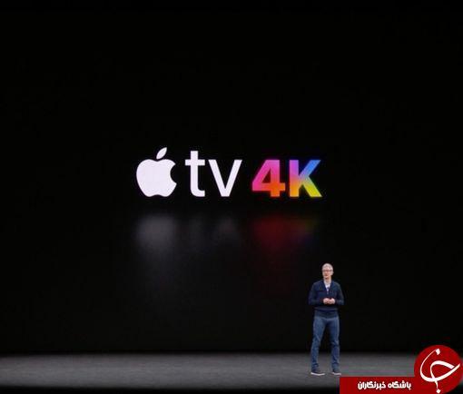 مراسم رونمایی از پرچمدار جدید اپل/همه مشخصات و ویژگیهای آیفونهای رونماییشده اپل را اینجا بخوانید