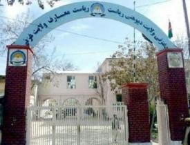 دستور جدید طالبان در غزنی ؛ دختران از صنف شش به بالا حق تحصیل ندارند