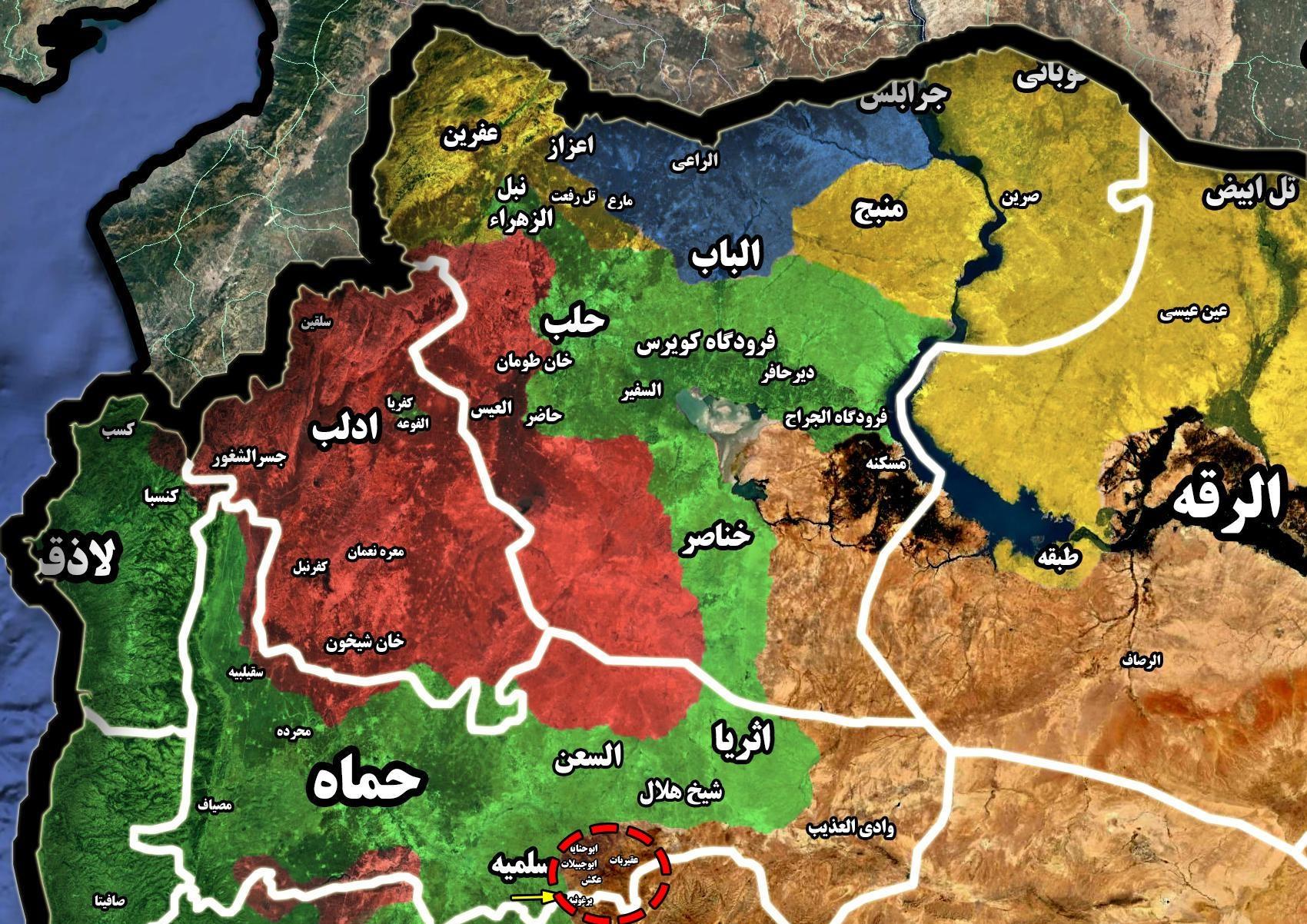 آزادسازی منطقه «مسعود» در حومه شرقی «السلمیه»+نقشه
