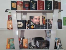 اولین نمایشگاه کتاب دانشگاهی در دانشگاه بلخ برگزار شد