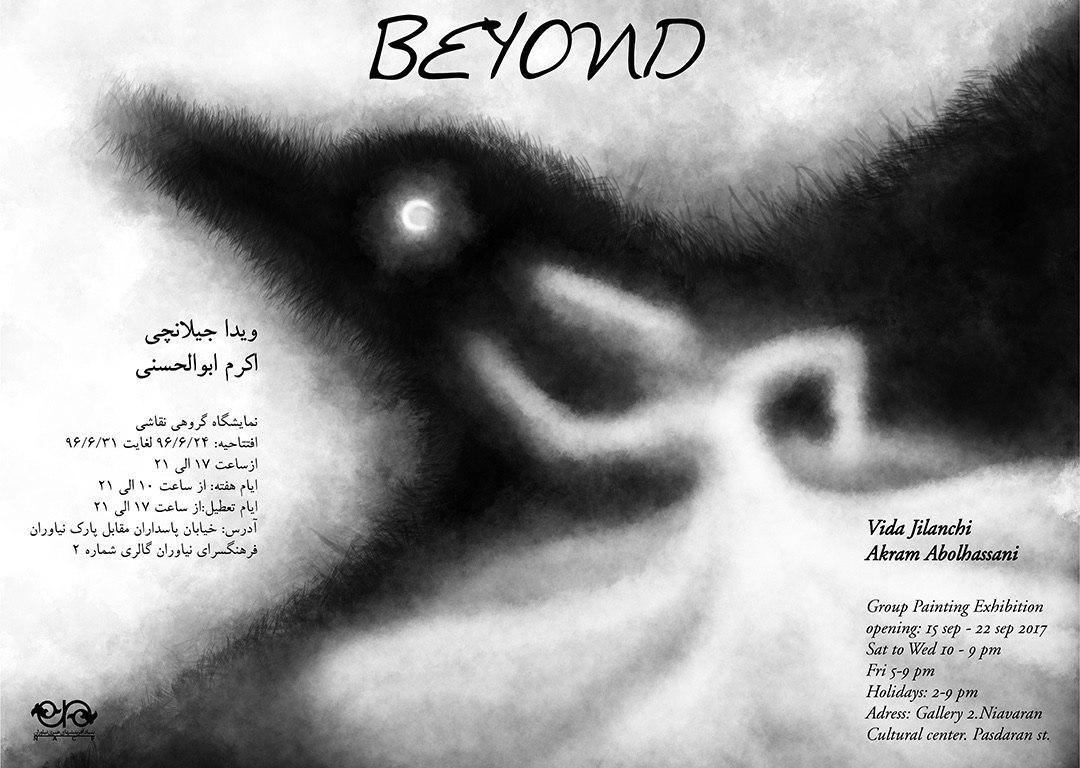 نمایشگاه نقاشی با الهام از اشعار مولانا برگزار میشود