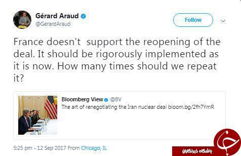 چند بار بگوییم که از مذاکره مجدد درباره برجام حمایت نمیکنیم؟