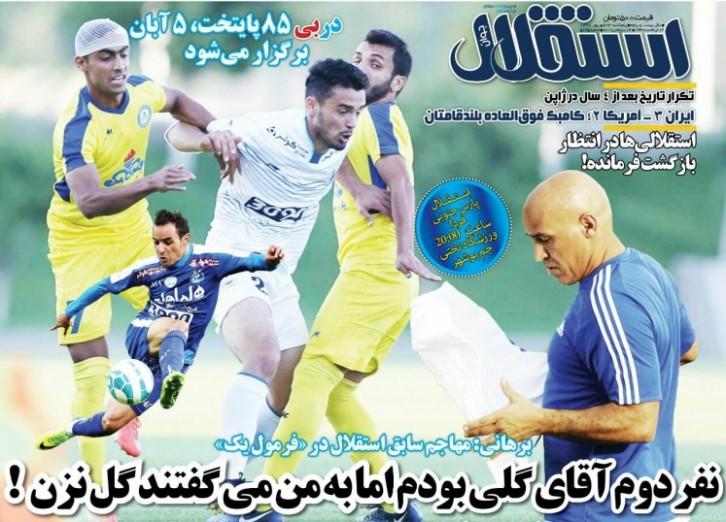 روزنامه استقلال - 23 شهریور