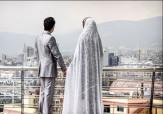 باشگاه خبرنگاران -همدلی زوجین در مواجهه با مشکلات، پایه های زندگی را مستحکم می کند