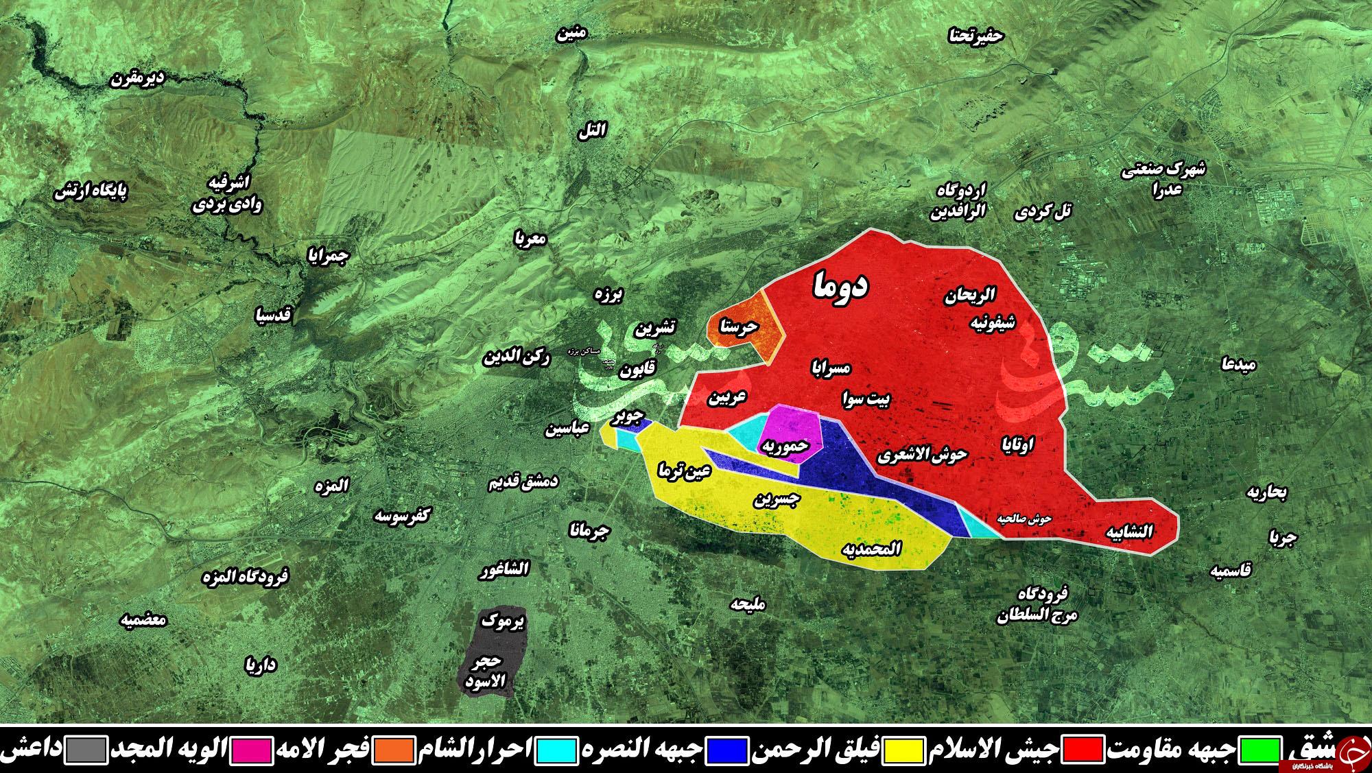 کمربند سبز دمشق از آبادی تا ویرانی؛ کدام گروههای تروریستی در غوطه شرقی دمشق حضور دارند؟ +عکس و نقشه میدانی