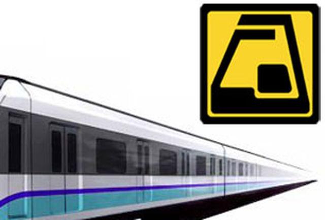 ضرورت تامین درآمدهای پایدار برای مترو تهران/ توسعه مترو تنها راه کنترل ترافیک کلانشهرها