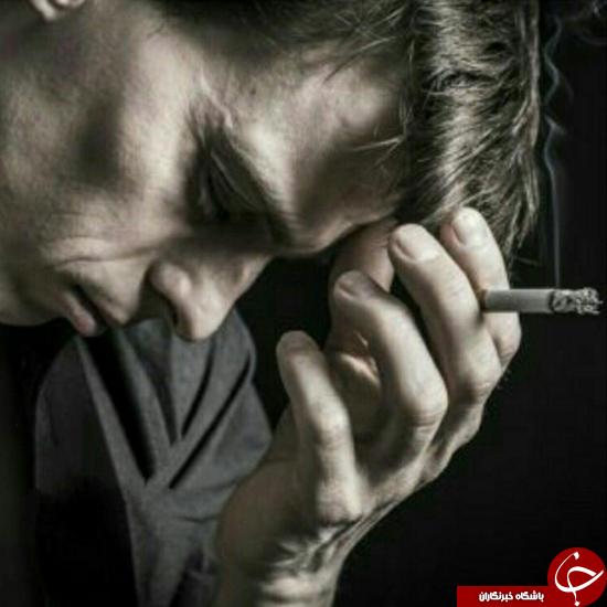 سیگاریها کار خود را به اشتباه توجیه میکنند +عکس