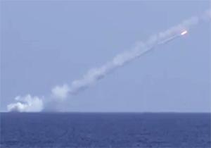 حمله موشکی روسیه به مواضع داعش از طریق زیر دریایی + فیلم