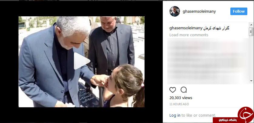 رفتار پدرانه سردارسلیمانی با دختری خردسال در گلزار شهدا +فیلم