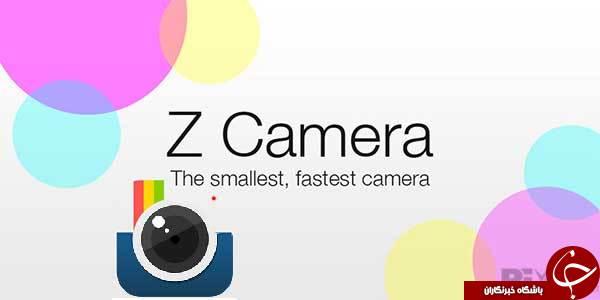 دانلود Z Camera VIP 4.28 بهترین برنامه دوربین و گرفتن عکس سلفی اندروید