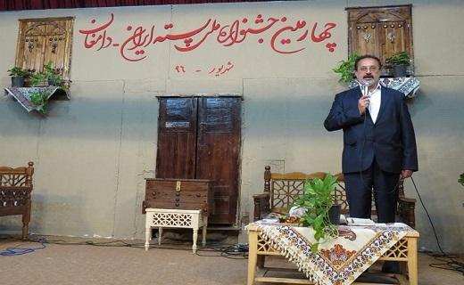 سرخط جذاب ترین خبرهای این هفته استان سمنان