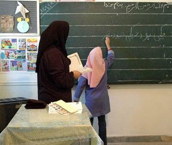 سازماندهی 300 آموزگار ابتدایی در 68 آموزشگاه بهار