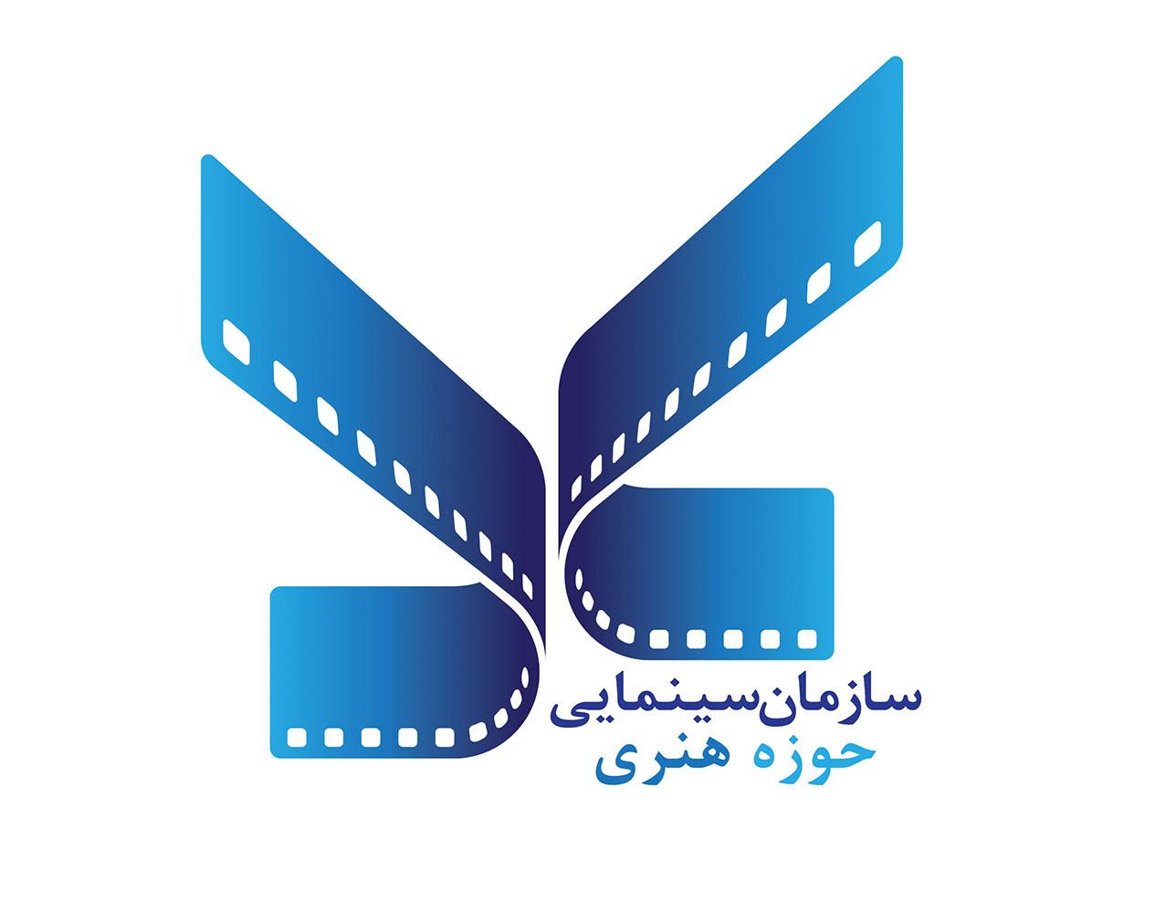 «باشگاه فیلمنامهنویسان جوان» در حوزه هنری راهاندازی میشود
