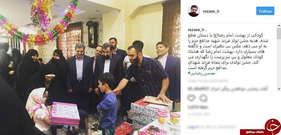 حضور محسن رضایی در یک جشن تولد خاص+عکس