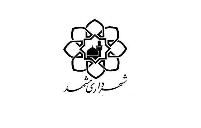ارائه خدمت ویژه به ۶۰۰ مدرسه مشهد در طرح «استقبال از مهر»