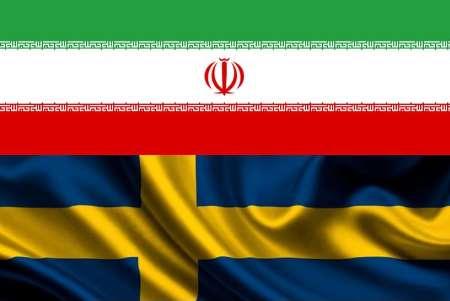 یک زن ایرانی در سوئد استاندار شد