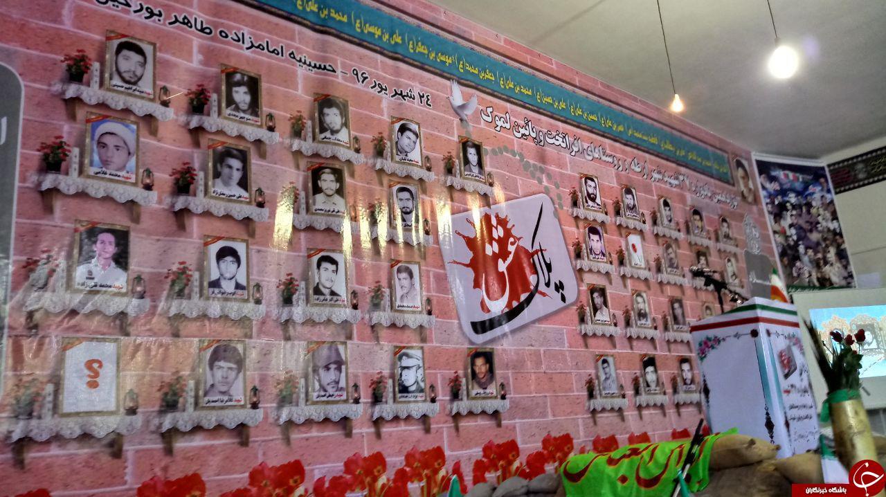 مراسم یادواره شهدا در «ارطه» برگزار شد + فیلم و تصاویر