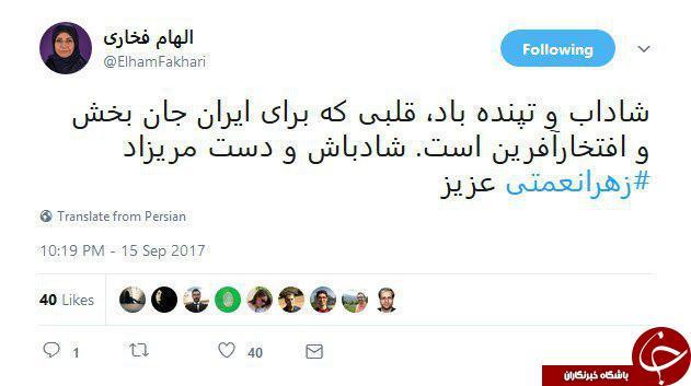 تبریک الهام فخاری برای قهرمانی زهرا نعمتی + عکس