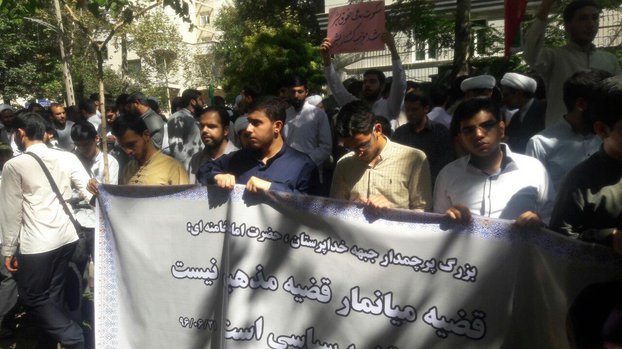 تجمع اعتراضی روحانیون به نسلکشی مسلمانان میانمار در مقابل دفتر سازمان ملل+ تصاویر