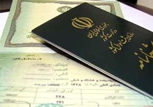 پیش بینی ایستگاه های سیار برای تعویض کارت ملی معلولان