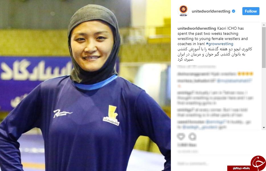 بازتاب حضور پرافتخارترين ورزشکار زن جهان در ايران در اتحاديه جهاني کشتي