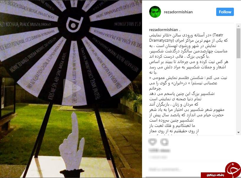 واکنش کارگردان عصبانی نیستم به رفع توقیف فیلمش