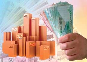تسهیلات پرداختی بانکها بیش از ۱۷ درصد افزایش یافت