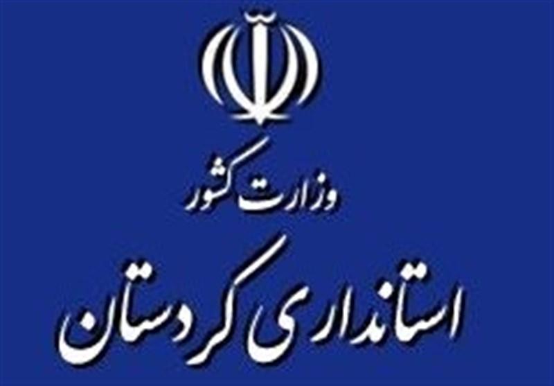 سرپرست استانداری کردستان مشخص شد