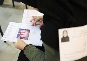 انتشار اسامی دستیاران تخصصی بیماریهای داخلی دانشگاه علوم پزشکی آزاد