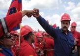 باشگاه خبرنگاران -حذف دلار از مبادلات نفتی ونزوئلا
