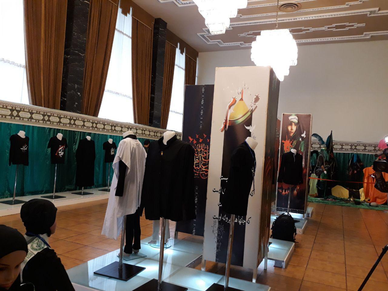 نمایشگاه لباس عاشورایی افتتاح شد