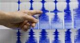 وقوع زلزله 5.7 ریشتری در شمال غرب چین