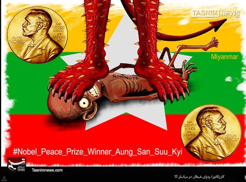 ردپای شیطان در میانمار !!!