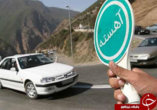 نگاهی گذرا به مهمترین رویدادهای ۲۵ شهریورماه در مازندران