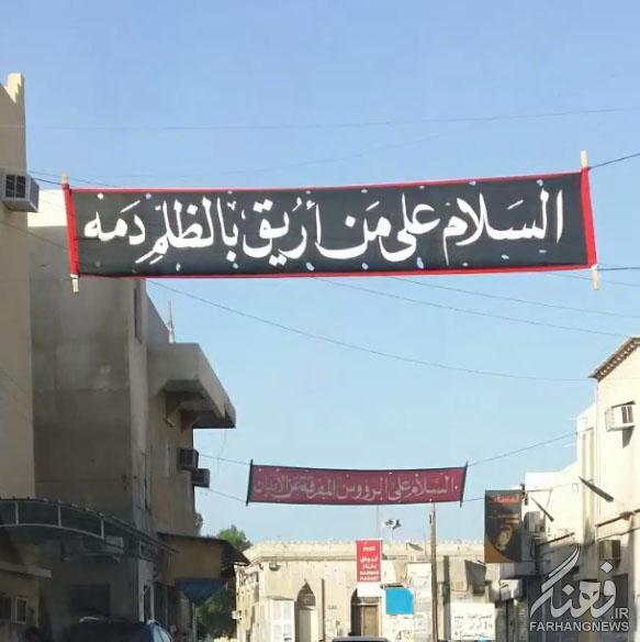 بی حرمتی آل خلیفه به مظاهر عاشورایی در آستانه ماه محرم