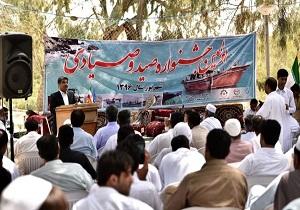 اولین جشنواره صید و صیادی در چابهار