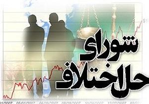 تجلیل از شعب برتر شورای حل اختلاف در زاهدان